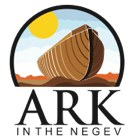Ark In The Negev
